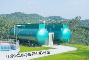 贵州中水回用设备