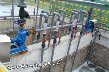 中水回用装置