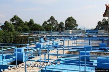 贵阳饮用水处理设备