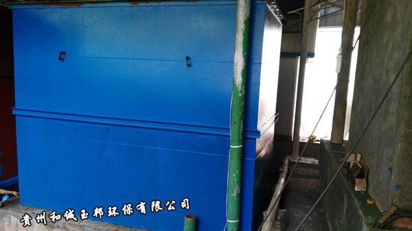 贵州生活用水处理设备