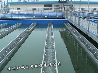 贵州饮用水处理