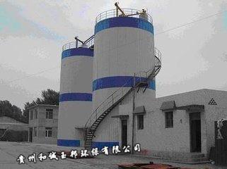 贵州制药污水处理
