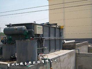 贵州屠宰场废水处理