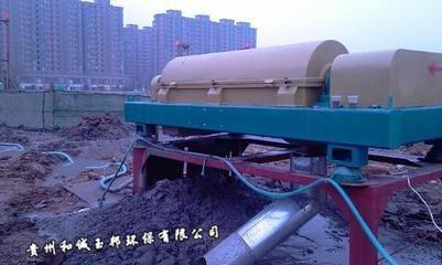 矿井水处理