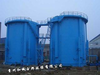 矿井地下污水处理