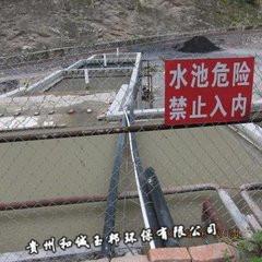 贵阳酿酒工业废水处理