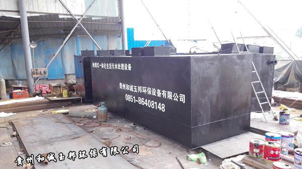 安顺贵州污水处理