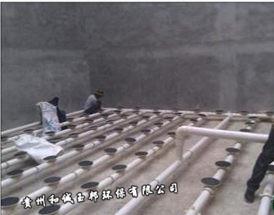 贵州酿酒废水处理