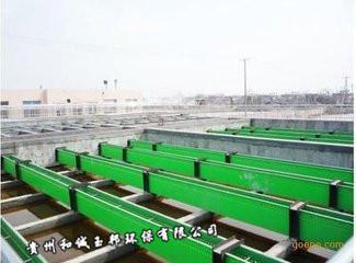 貴州釀酒廢水處理設備