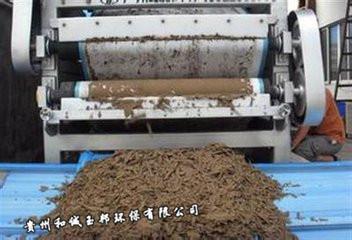 贵阳酿酒废水处理设备