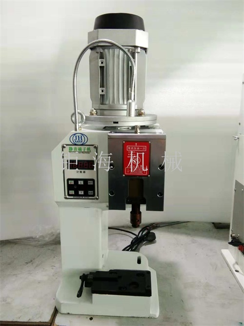 JH-铸件端子机