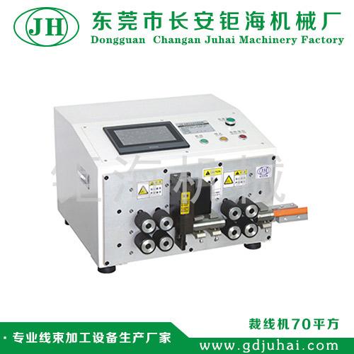 JH-70电缆线裁线机