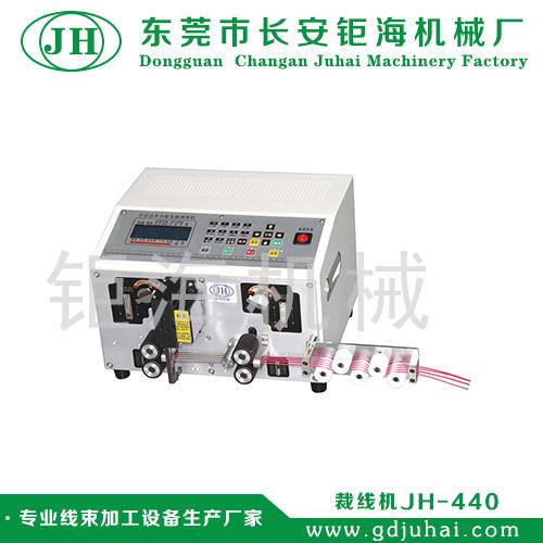 JH-440四线型电脑剥皮机 数据线裁线机  一出四裁线机