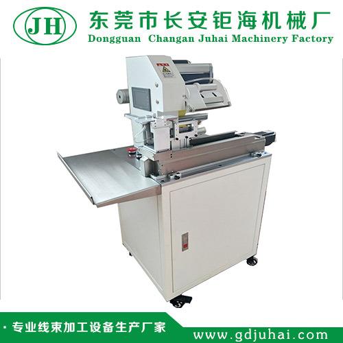 JH-250电线自动对折贴标机    标签机    线材贴标机