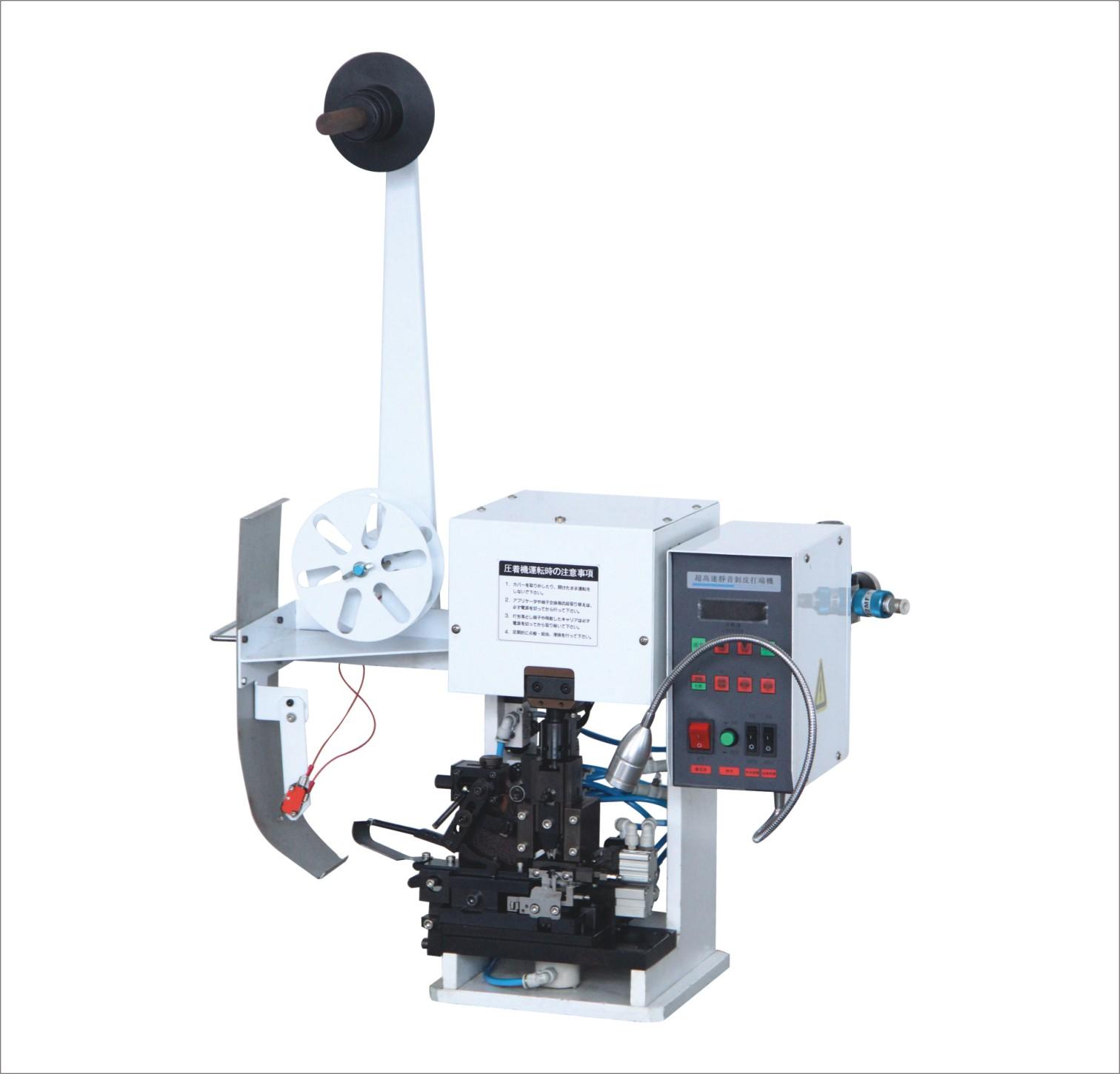 JH-1500H静音剥皮打端机