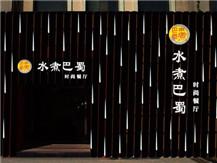 【图片】潍坊楼宇亮化有哪些特点 潍坊楼宇亮化注意做好哪些防火措施