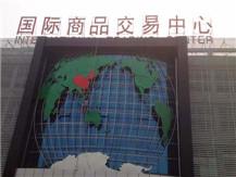 潍坊户外广告牌