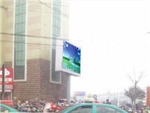 潍坊室外显示屏