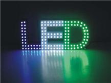 潍坊LED发光字