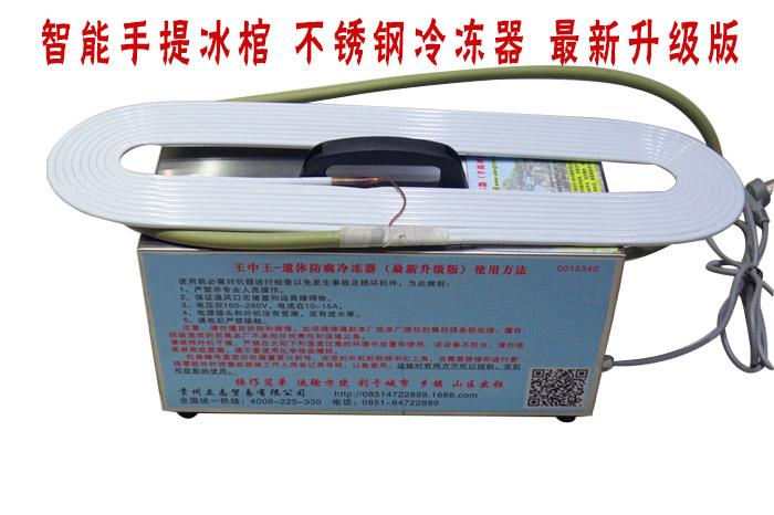 重庆贵州手提冰棺厂家