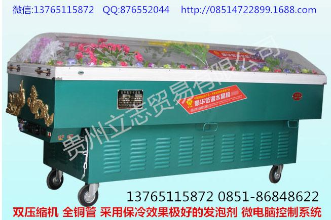 贵州水晶冰棺