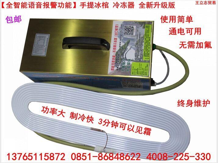 贵州冰棺价格