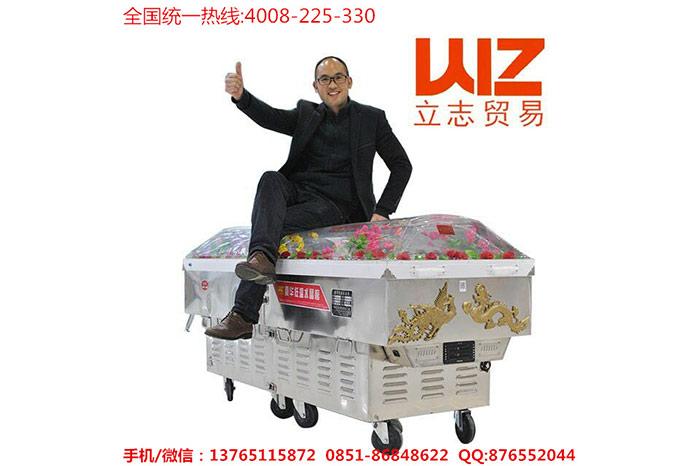 重慶遺體防腐冷凍器價格