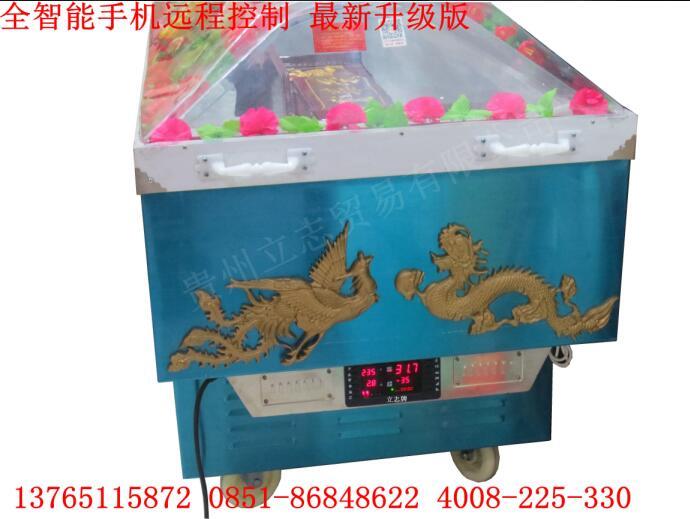 重庆水晶乐虎国际登陆厂家