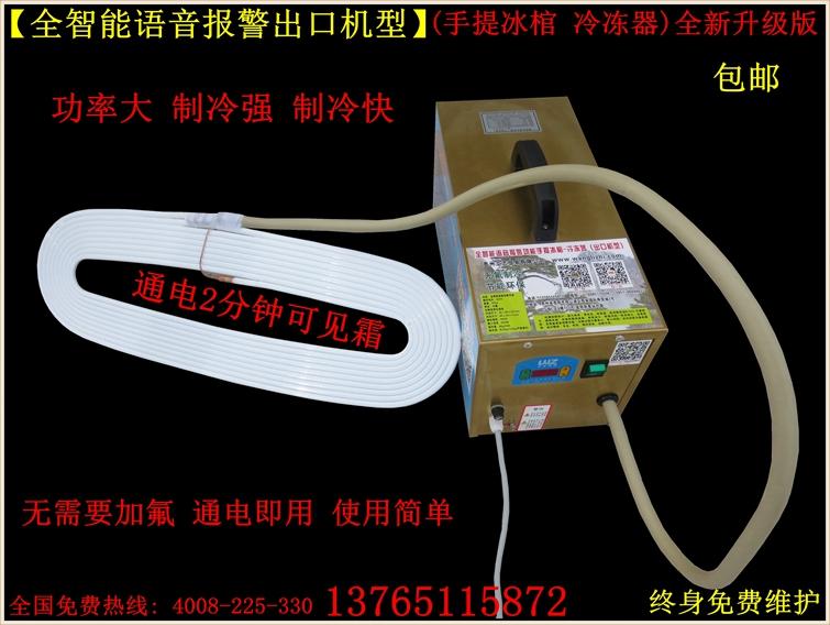 云南贵州手提乐虎国际登陆厂家