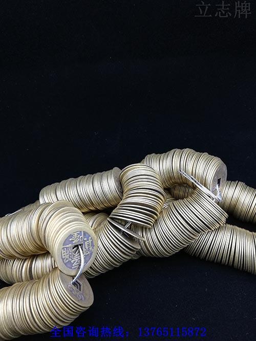 吉祥挂件铜钱
