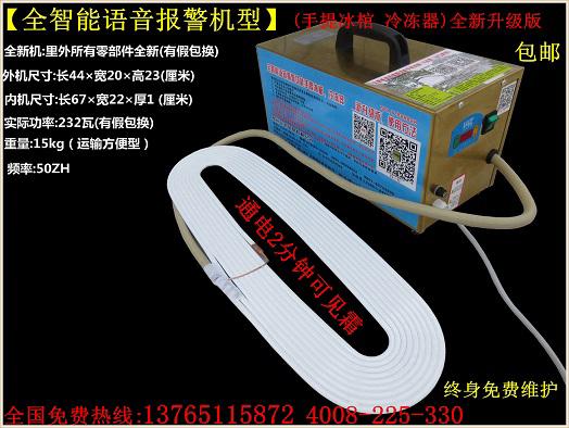 贵州手提冰棺
