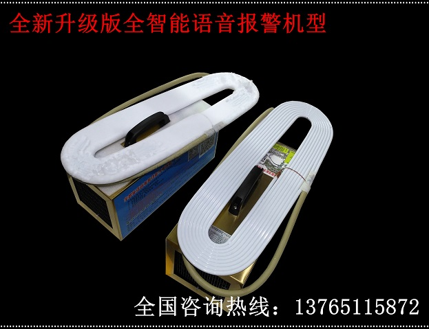 手提凯发k8国际app价格