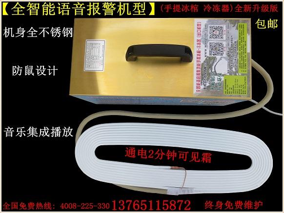贵州冷冻器