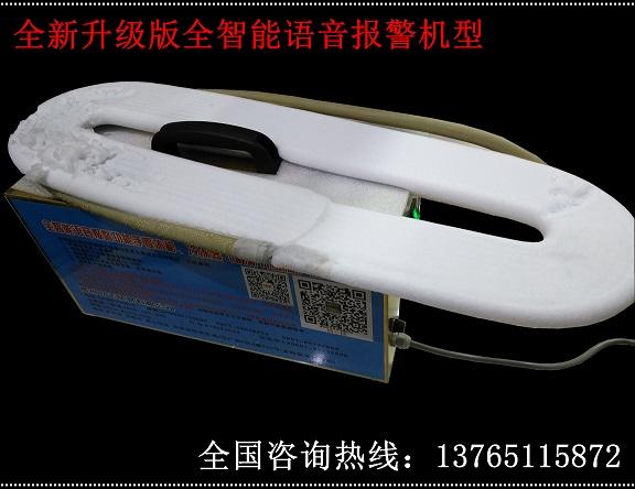 貴州冷凍器批發