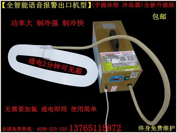 贵州冷冻器价格
