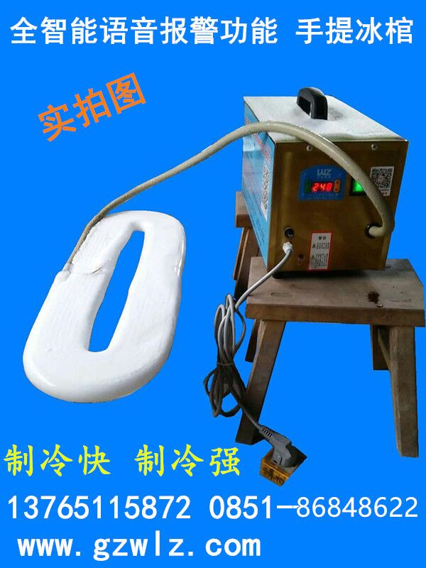 江西冷冻器