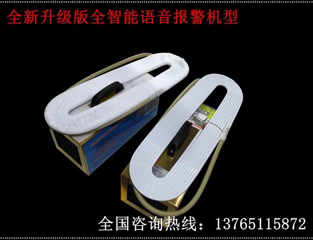 贵州手提凯发k8国际app|冷冻器