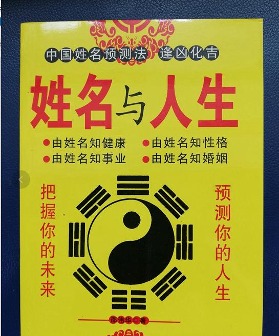 贵阳风水地理书
