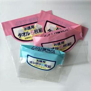 【揭秘】opp 主要产品 opp塑料袋价格