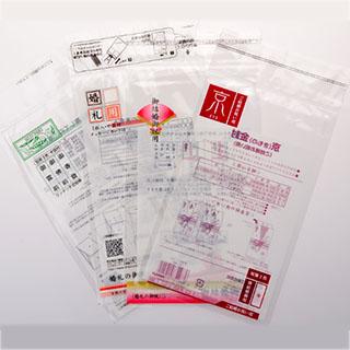 【揭秘】opp 主要产品 opp塑料袋供应商