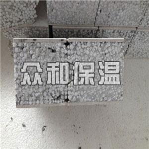 节能隔墙板