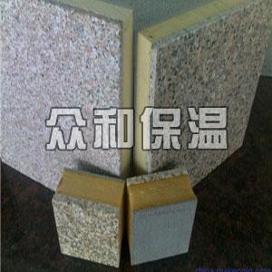 花岗岩复合板