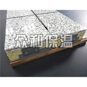 花岗岩一体化板