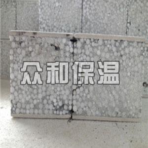 轻质复合内墙板