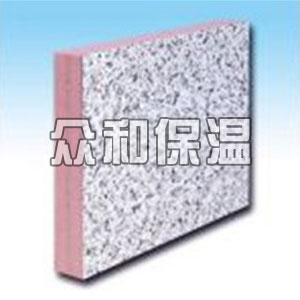 超薄石材复合板