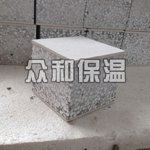 新型节能石材复合板