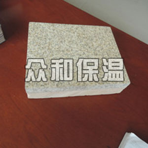 仿石漆保温装饰一体板