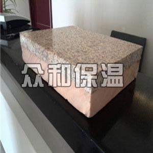 节能石材复合板