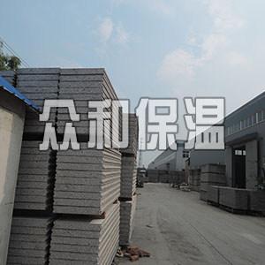 90cm轻质水泥板