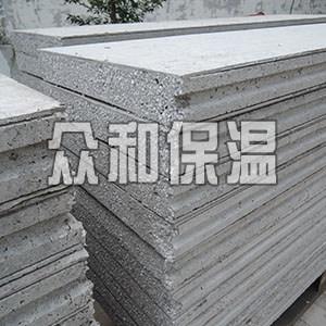 90cm节能保温隔墙板
